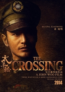 The Crossing - Poster / Capa / Cartaz - Oficial 6