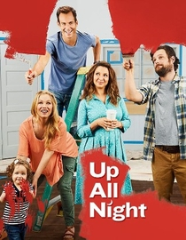 Up All Night (2ª Temporada) - Poster / Capa / Cartaz - Oficial 1
