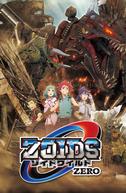 Zoids Wild Zero - Segunda Temporada (Zoids Wild Zero)