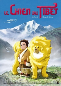 The Tibetan Dog - Poster / Capa / Cartaz - Oficial 6