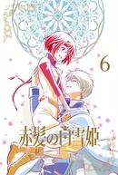 Akagami no Shirayuki-hime (1ª Temporada)