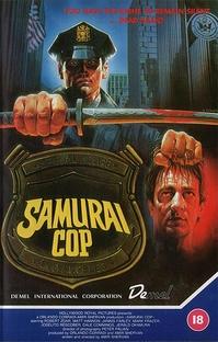 Policial Samurai - Poster / Capa / Cartaz - Oficial 2