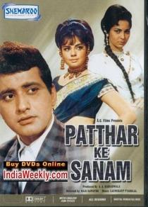 Patthar Ke Sanam - Poster / Capa / Cartaz - Oficial 1