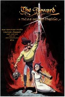 A Recompensa: Lendas de Alethrion - O Primeiro Herói - Poster / Capa / Cartaz - Oficial 1