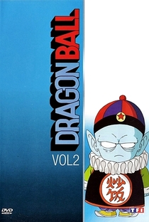 Dragon Ball (1ª Temporada) - Poster / Capa / Cartaz - Oficial 12