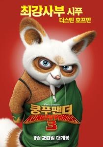 Kung Fu Panda 3 - Poster / Capa / Cartaz - Oficial 11