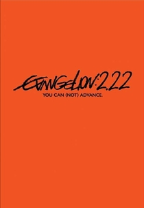 Evangelion: 2.22 You Can (Not) Advance - Poster / Capa / Cartaz - Oficial 7