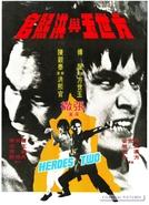 2 Heróis (Fang Shiyu yu Hong Xiguan)