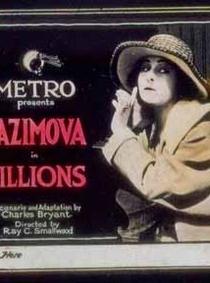 Billions - Poster / Capa / Cartaz - Oficial 1