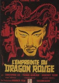 A Seita do Dragão Vermelho - Poster / Capa / Cartaz - Oficial 3