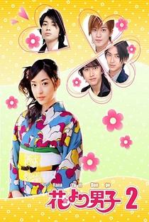 Hana Yori Dango (2ª Temporada) - Poster / Capa / Cartaz - Oficial 7