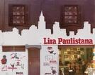 Lira Paulistana e a Vanguarda Paulista (Lira Paulistana e a Vanguarda Paulista)