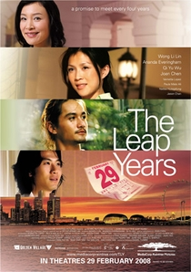The Leap Years - Poster / Capa / Cartaz - Oficial 1