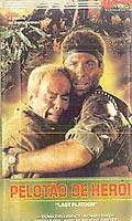 Pelotão de Heróis - Poster / Capa / Cartaz - Oficial 1