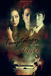 Temptation of an Angel - Poster / Capa / Cartaz - Oficial 6