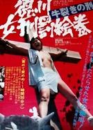 O Sadismo de Shogun 2 - A Tortura Infernal (Tokugawa onna keibatsu-emaki: Ushi-zaki no kei)