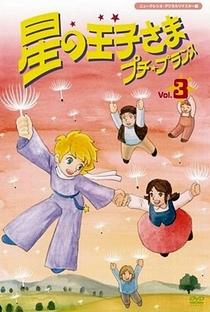 As Aventuras do Pequeno Príncipe - Poster / Capa / Cartaz - Oficial 23
