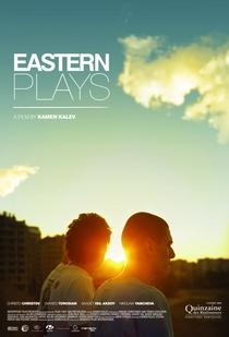 Jogos do Leste - Poster / Capa / Cartaz - Oficial 1