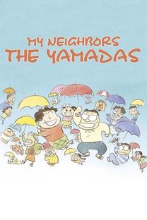 Meus Vizinhos, os Yamadas - Poster / Capa / Cartaz - Oficial 14