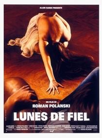 Lua de Fel - Poster / Capa / Cartaz - Oficial 3