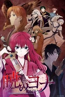 Akatsuki no Yona - Poster / Capa / Cartaz - Oficial 3