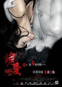 Haunting Love - Poster / Capa / Cartaz - Oficial 18