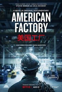 Indústria Americana - Poster / Capa / Cartaz - Oficial 1
