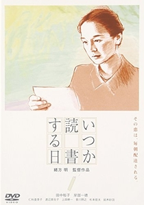 The Milkwoman - Poster / Capa / Cartaz - Oficial 2