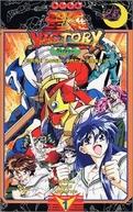 Sailor Victory (聖羅 VICTORY[ヴィクトリー])