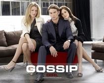 Gossip Girl: A Garota do Blog (5ª Temporada) - Poster / Capa / Cartaz - Oficial 7