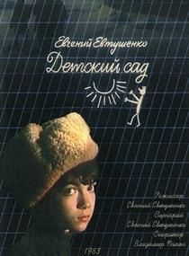 Detskiy sad     (Kindergarten) - Poster / Capa / Cartaz - Oficial 1