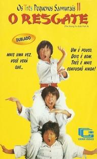 Os Três Pequenos Samurais 2 - O Resgate - Poster / Capa / Cartaz - Oficial 1