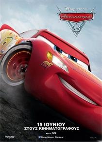 Carros 3 - Poster / Capa / Cartaz - Oficial 17
