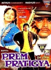 Prem Pratigyaa - Poster / Capa / Cartaz - Oficial 1