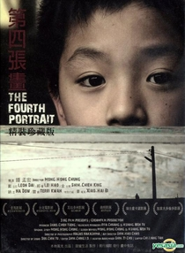 The Fourth Portrait - Poster / Capa / Cartaz - Oficial 2