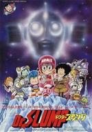 "Dr. Slump 2: Hoyoyo! Aventura Espacial! (Dr. Slump: ""Hoyoyo!"" Space Adventure)"