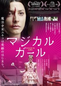 A Garota de Fogo - Poster / Capa / Cartaz - Oficial 13