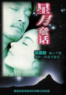 Moonlight Express - Poster / Capa / Cartaz - Oficial 4