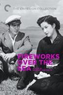 Fireworks Over the Sea (Umi no Hanabi)