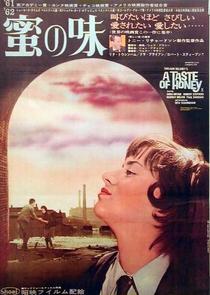 Um Gosto de Mel - Poster / Capa / Cartaz - Oficial 6