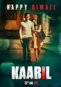 Kaabil - Poster / Capa / Cartaz - Oficial 5