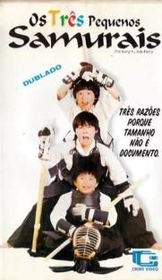 Os Três Pequenos Samurais - Poster / Capa / Cartaz - Oficial 1
