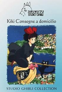 O Serviço de Entregas da Kiki - Poster / Capa / Cartaz - Oficial 20