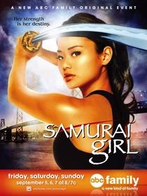 Samurai Girl - Poster / Capa / Cartaz - Oficial 1