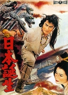 A Idade dos Deuses (Nippon Tanjo)