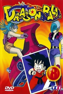 Dragon Ball (2ª Temporada) - Poster / Capa / Cartaz - Oficial 12