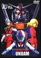 Mobile Suit Gundam I (Kidou Senshi Gundam I)