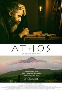 Athos - Além deste Mundo - Poster / Capa / Cartaz - Oficial 1