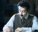 E = mc² - Gênios da Ciência: Einstein (E = mc²)