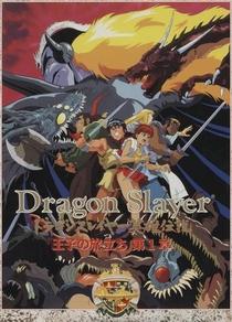 Dragon Slayer: A Lenda de um Herói - Poster / Capa / Cartaz - Oficial 1